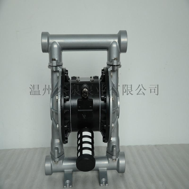 不锈钢气动隔膜泵 温州东泉气动隔膜泵