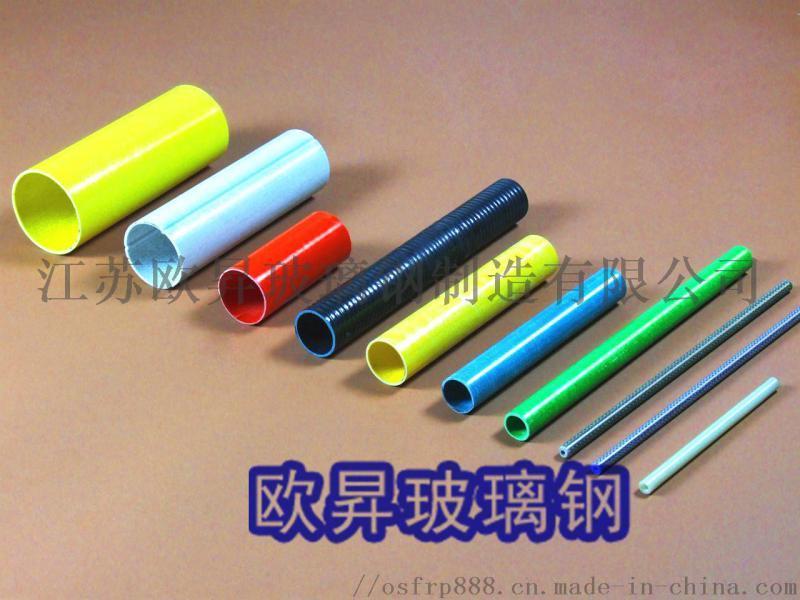 江苏玻璃钢圆管价格 frp玻璃钢圆管方管矩形管