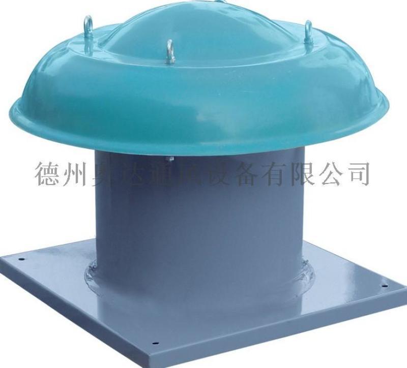北京屋顶防爆式风机 高效节能抽风机
