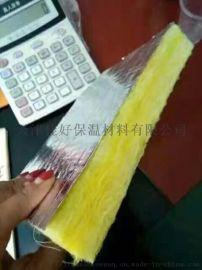 生产铝箔贴面玻璃棉吸音保温棉