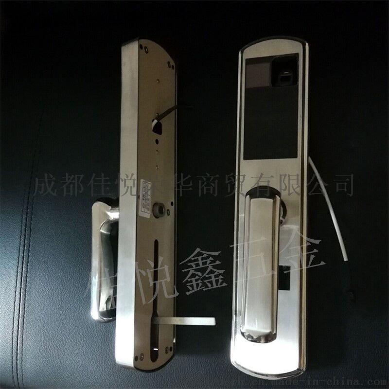 成都市**不锈钢指纹密码锁招商 智能锁安全防盗