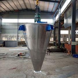 供应2000L干粉混合机双螺旋锥形混合机