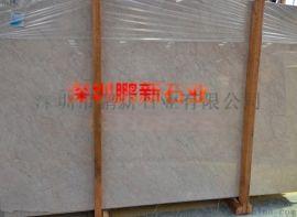 深圳路沿石-花岗岩水沟盖板-深圳导盲石磨光板