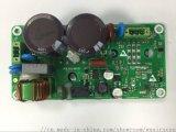 开发 无刷电机驱动控制板研发设计 PCB抄板服务