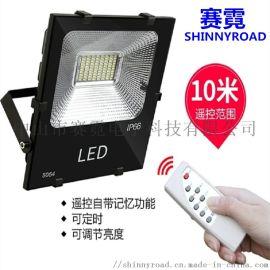 高亮LED太阳能灯智能遥控灯