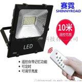 高亮LED太陽能燈智慧遙控燈