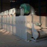 高效煤泥脱水网带烘干机耐高温节约能源