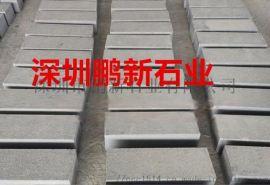 深圳花岗岩石材厂家-水景石-园林景观石