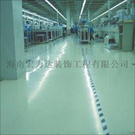 脂环族类环氧树脂,海南宏利达地坪,宏利达环氧地坪