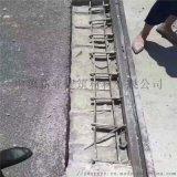 鄭州橋樑伸縮縫修補料 速砼 凝灰廠家一件起批