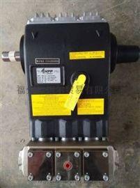 供应HPP高压水泵ELR 164/90