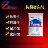 混凝土矽質密實劑防水防滲防腐蝕抗凍抗裂