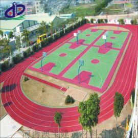 校園塑膠跑道,澳寶專業施工團隊