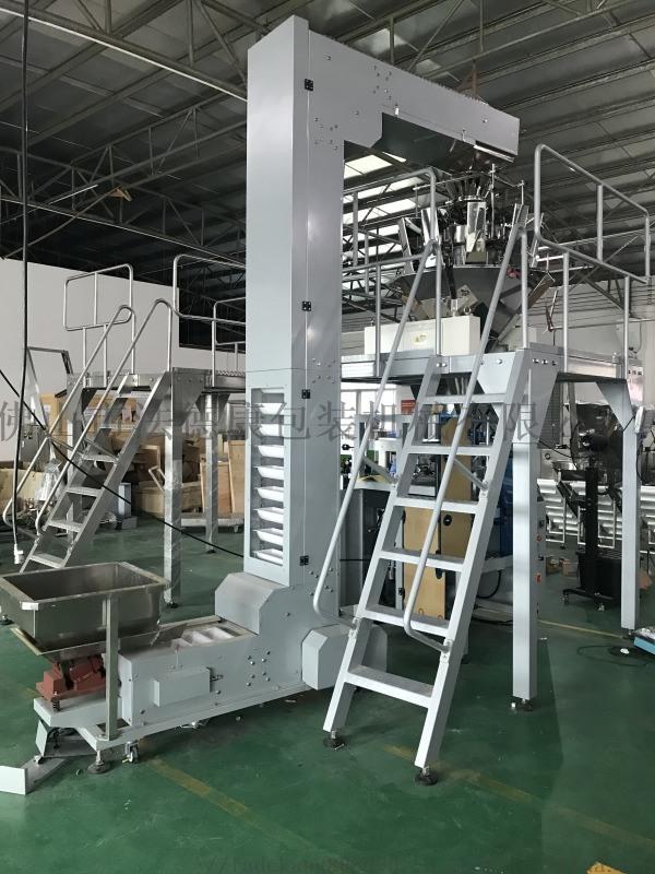 佛山法德康 厂家生产大型全自动量杯式加碘食盐包装机械 咖啡豆包装机包装机