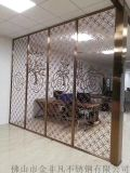 厂家生产钛金屏风 定制客厅玄关遮挡镜面不锈钢屏风