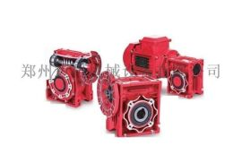 涡轮减速机RV150减速机RV蜗轮蜗杆减速机  中