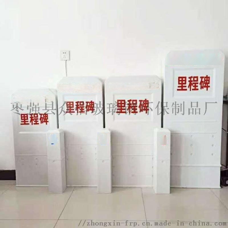 标志桩 里程碑 枣强众信厂家直销品质保证·