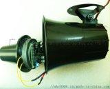 真人语音喇叭,12v多路触发,大功率高音语音警示汽车安全播放提示器