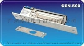 CEN-500  简单型磁感式超低温电插锁