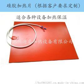 油桶加热器恒温控制硅胶加热片