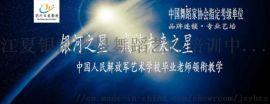 江夏纸坊美术绘画培训 江夏银河之星艺校