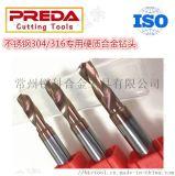 不鏽鋼專用硬質合金鑽頭9.1
