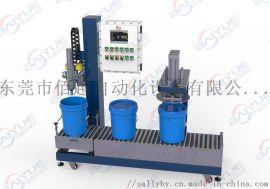 厂家直销化工液体定量灌装设备