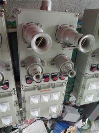 非标定做铝合金防爆插座箱