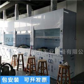 深圳PP通风柜、耐腐蚀酸碱通风柜