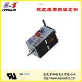 雙向自保持式電磁鐵推拉式BS-K0523S-03