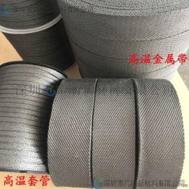 不锈钢纤维金属布,盖板自动擦片机  金属擦拭布