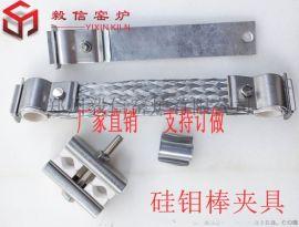 硅钼棒单环双环编织带,不锈钢硅钼棒铝带导电带