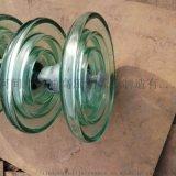 厂家直销U100BP/146玻璃绝缘子质优价廉