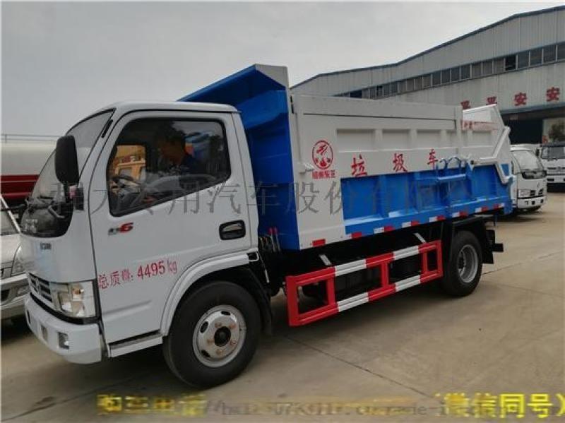 国六5立方污泥清运车-5立方污泥运输车价格及说明