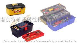 河南塑料工具箱,河南多功能工具箱