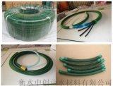 大壩多次性注漿管生產廠家A可維護注漿管