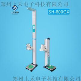 SH-600GX折叠身高体重血压测量仪
