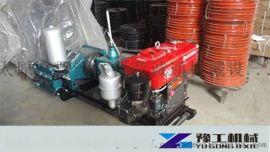 贵州黔东南搅匀泥浆泵 煤矿用泥浆泵