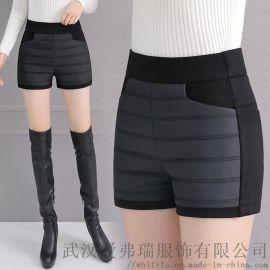 加盟品牌折扣女装走份璞衣冬装新款保暖裤