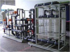 苏州纯水机保养(RO膜、软化树脂活性炭)