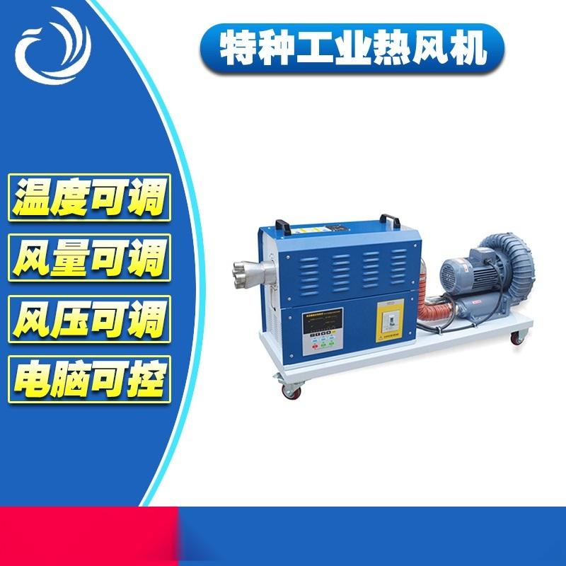 深圳高压热风发生器东莞5/15KW高温可调电热风机