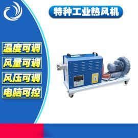 深圳高壓熱風發生器東莞5/15KW高溫可調電熱風機