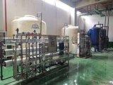 温州超纯水设备|电镀反渗透设备|纯净水设备