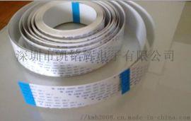 打印机数据线,板卡连接线柔性扁平线