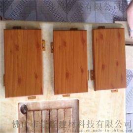 吸音铝单板装修聚酯铝单板规格
