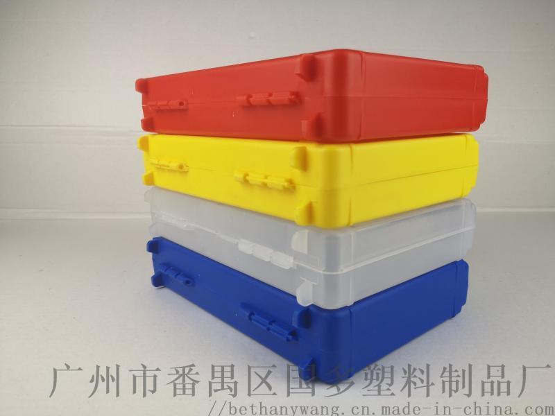 小号手提工具箱@产品防护箱@PP工具盒GD001