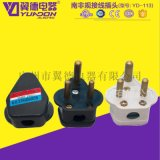 小南非可拆式插头 印度可拆式插头 电源插头