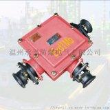 靠谱的BHD2-400A/3T矿用隔爆电缆接线盒