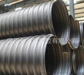 四川成都川汇塑胶pe钢带管聚乙烯hdPE螺旋波纹管