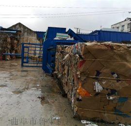 四川省大型废旧纸箱液压打包机